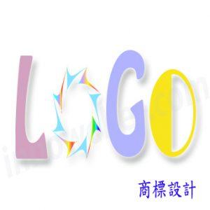 website design agency 網頁網站設計域名註冊網頁寄存Logo商標視頻影片設計