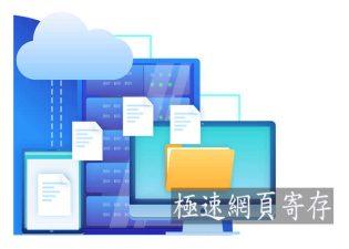 Website hosting buzz3 2 e1586689841816