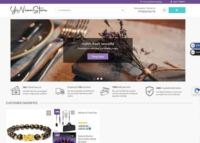 innoweber.com 2021 best website design-yinian.hk網頁設計推介
